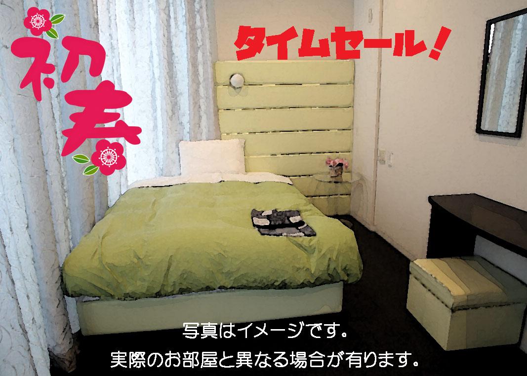お得情報(^^)/