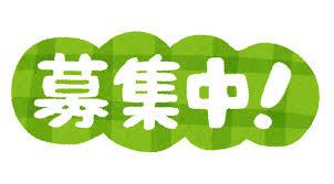 ゴルフサークルメンバー募集!!