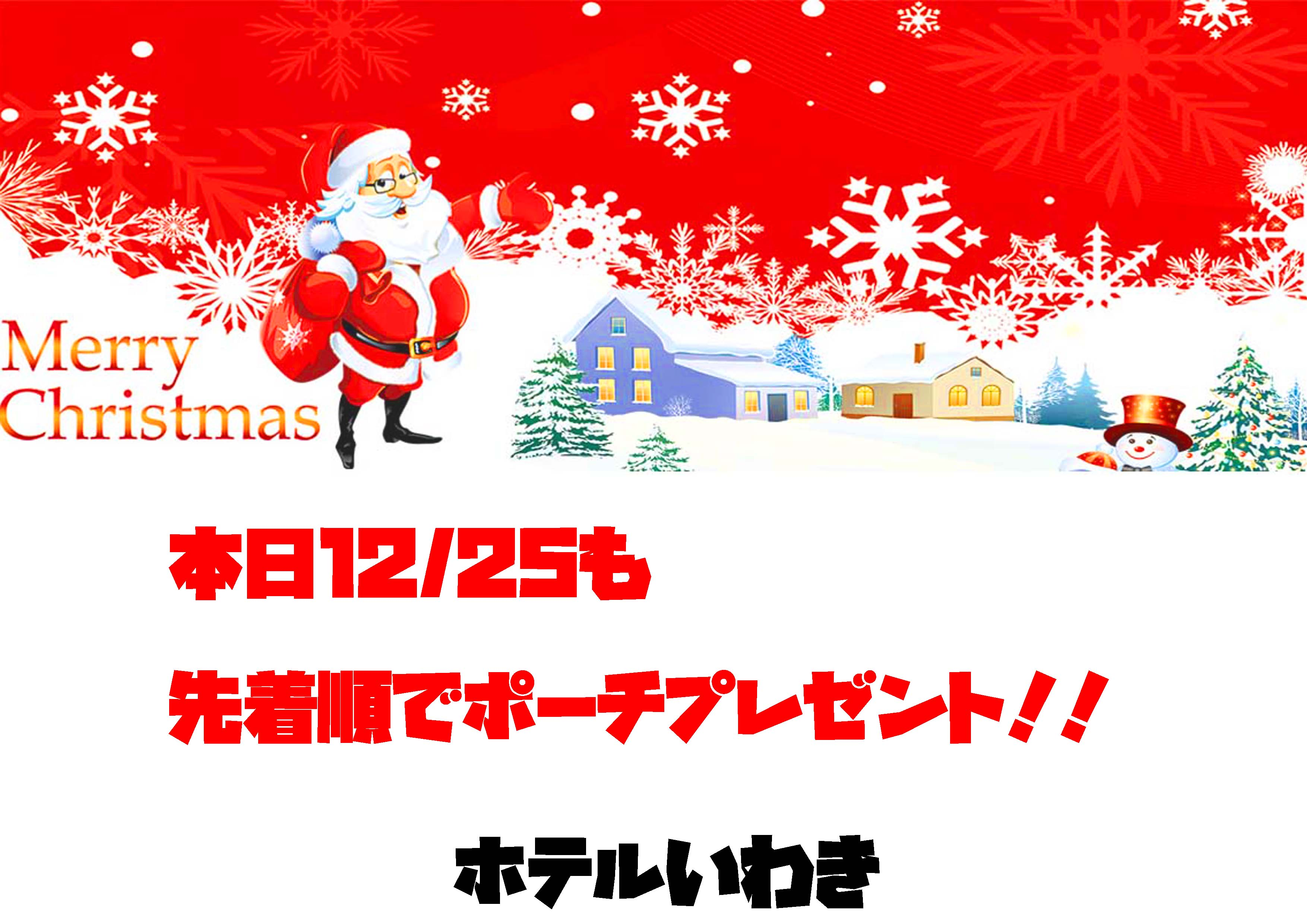 ♪Merry Christmas♪