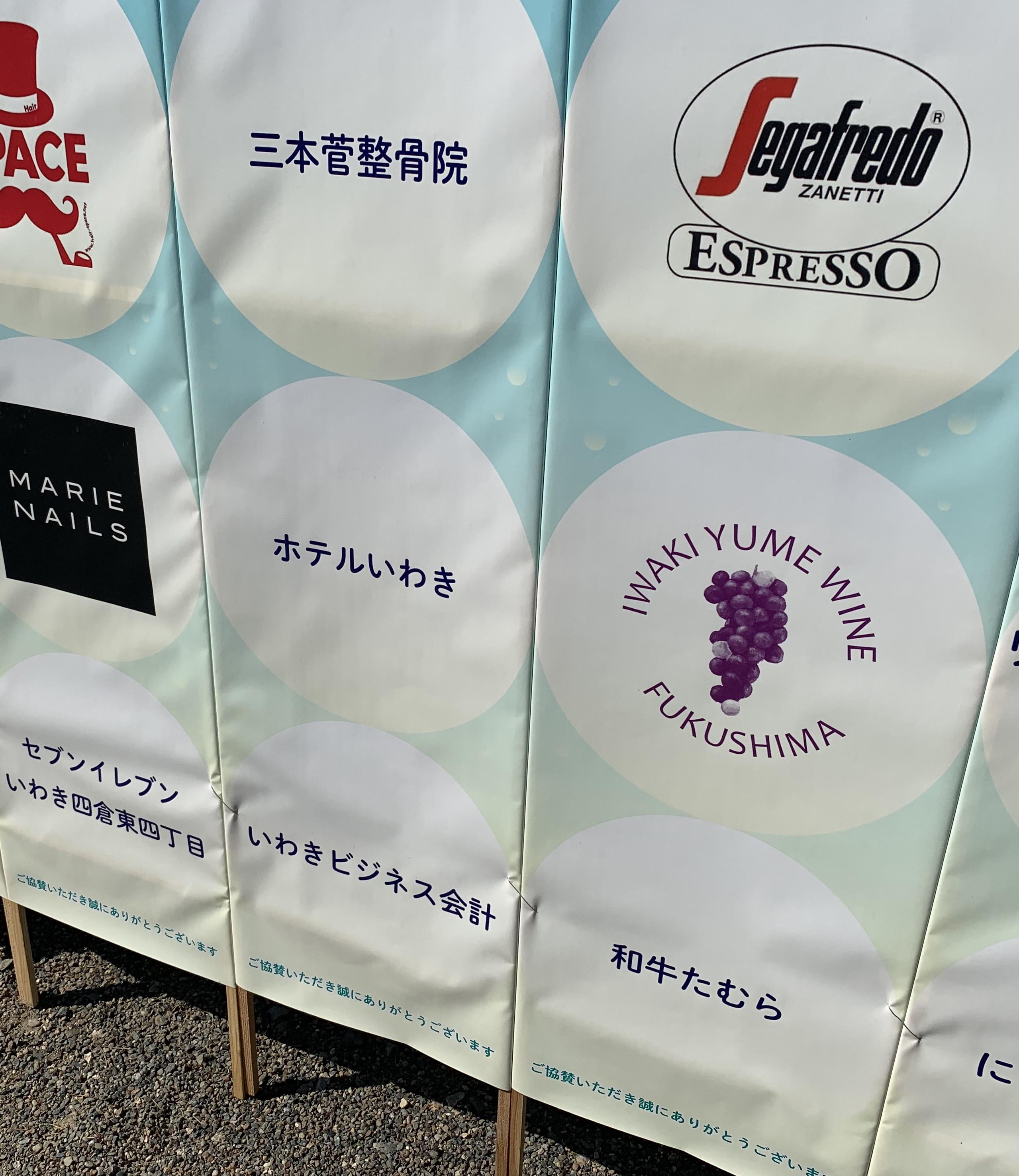 ☆ビール博開催中☆