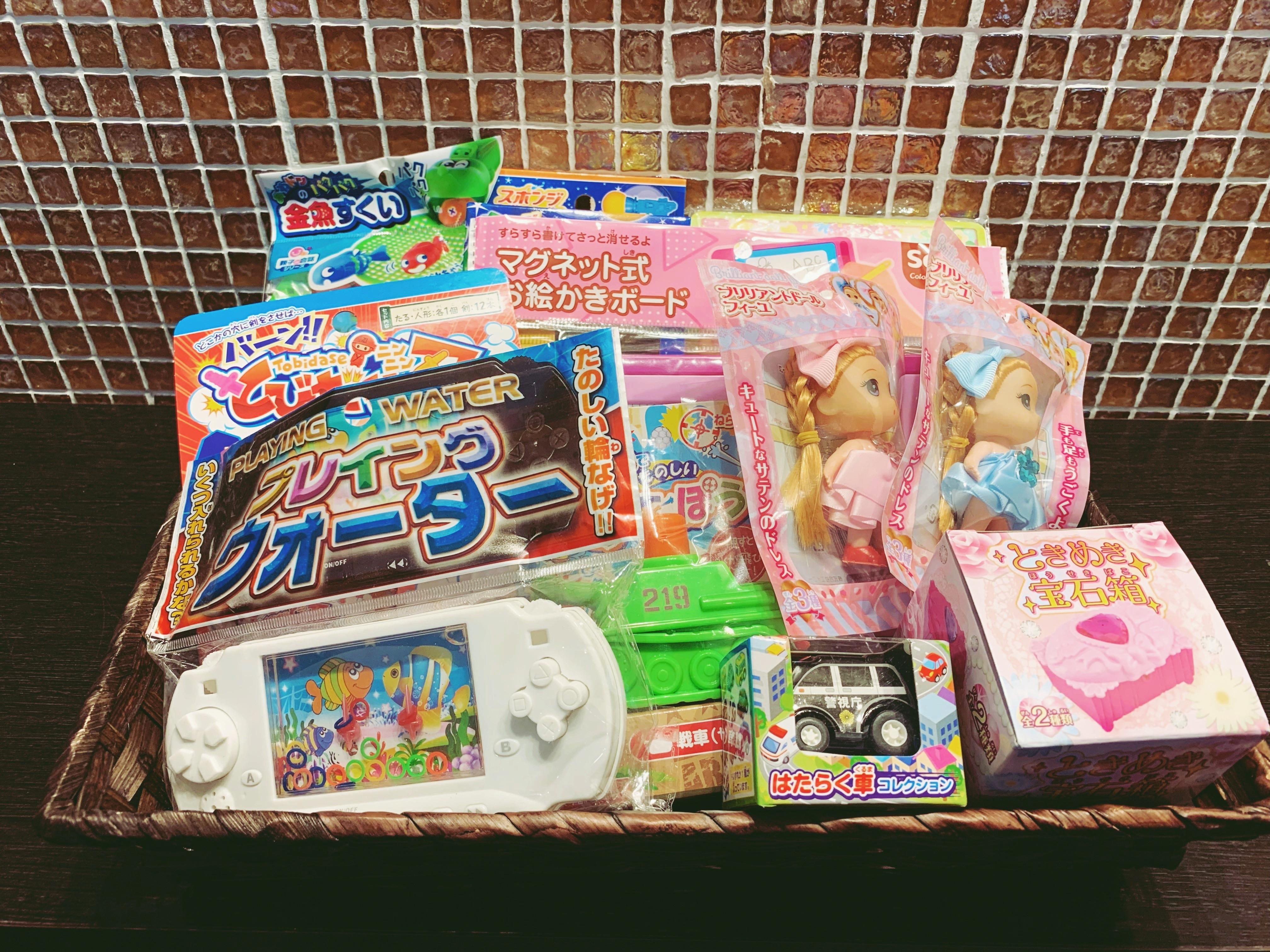 ☆お子様へのプレゼント☆